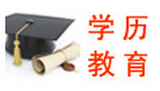 吉林大学、天津大学、湖南工程学院、湘南学院、中南大学、中南林业科技大学......
